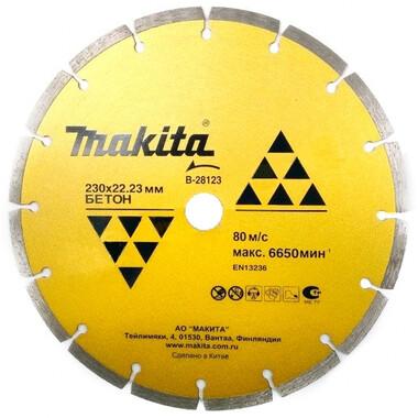 Диск алмазный сегментный Economy Makita B-28123 (230х22.23 мм, для стр. материалов) фото