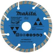Диск алмазный сегментный Economy Makita D-51007 (125х22.23 мм, сух. рез для бетона)