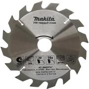 Диск пильный Makita D-45870 (Standard, 165х20х2 мм, 16 зуб, по дереву)