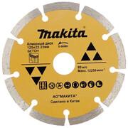 Диск алмазный сегментный Economy Makita D-50980 (125х22,23 мм, сух. рез для бетона)