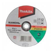 Диск отрезной по камню Makita P-53110 (230х22,2х2 мм)