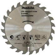 Диск пильный Makita D-45886 (Standard, 165х20х2 мм, 24 зуб, по дереву)
