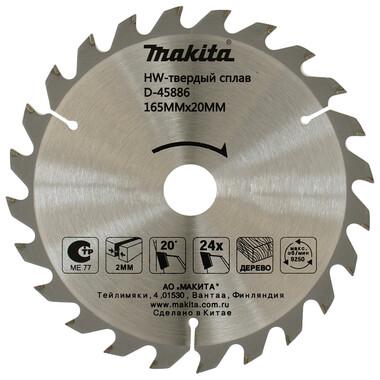 Диск пильный Makita D-45886 (Standard, 165х20х2 мм, 24 зуб, по дереву) фото