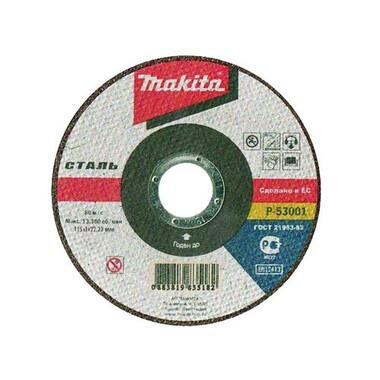 Диск отрезной по металлу Makita P-52180 (125х22х3.2 мм) фото