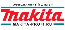 Makita-profi.ru